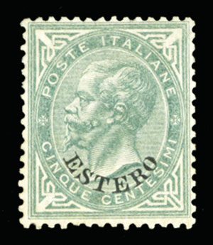 Lot 1035 - Poland  -  Cherrystone Auctions Rare Stamps & Postal History of the World