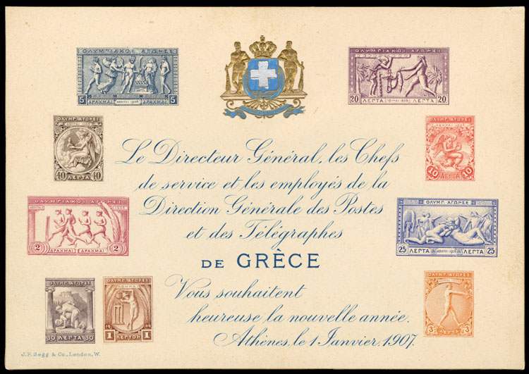 Lot 890 - ITALIAN STATES Naples  -  Cherrystone Auctions U.S. and Worldwide Stamps and Postal History