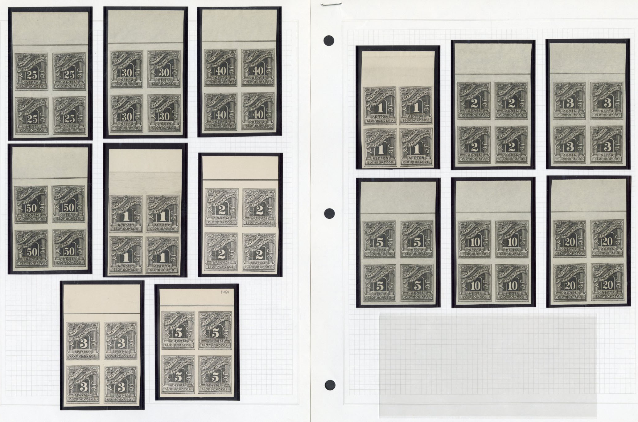 Lot 893 - LITHUANIA  Air Post  -  Cherrystone Auctions U.S. & Worldwide Stamps & Postal History