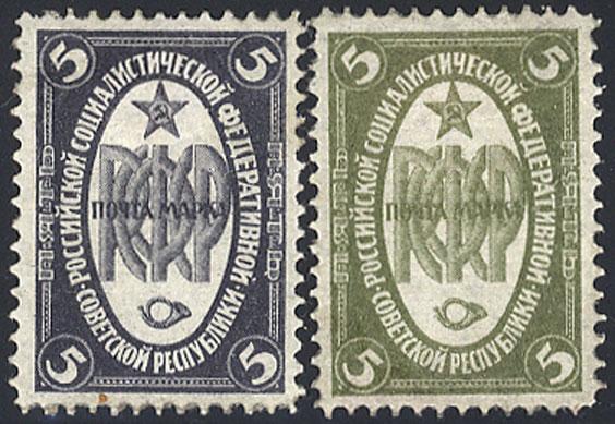 Noytobar Mapka Stamps Rare Related Keywords & Suggestions - Noytobar