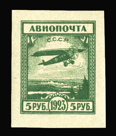 Foreign Stamps Us Stamps Rare Postal History Philately